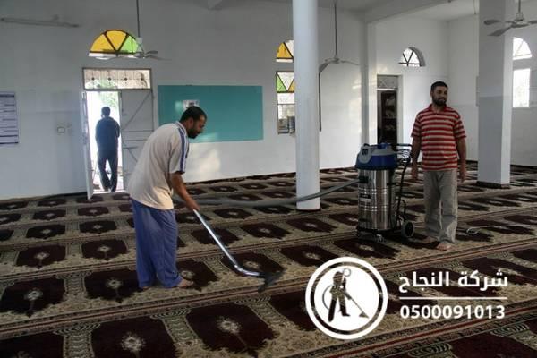 عمال_تنظيف_مساجد