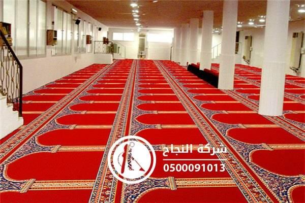 موكيت_مسجد_نظيف