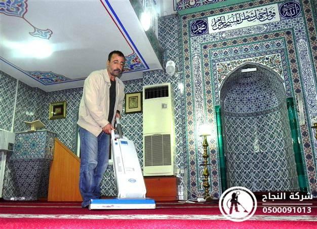 رجل ينظف المسجد