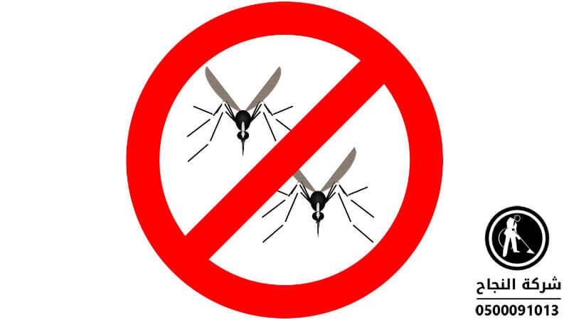 شركة مكافحة حشرات بمكة, مكافحة حشرات بمكة