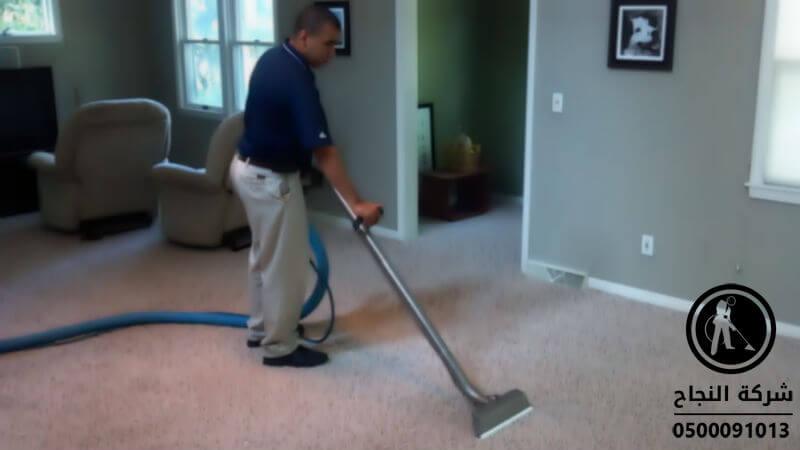 شركة تنظيف سجاد بالخرج