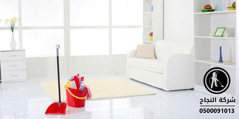 شركة تنظيف منازل بالرياض, افضل شركة تنظيف منازل بالرياض
