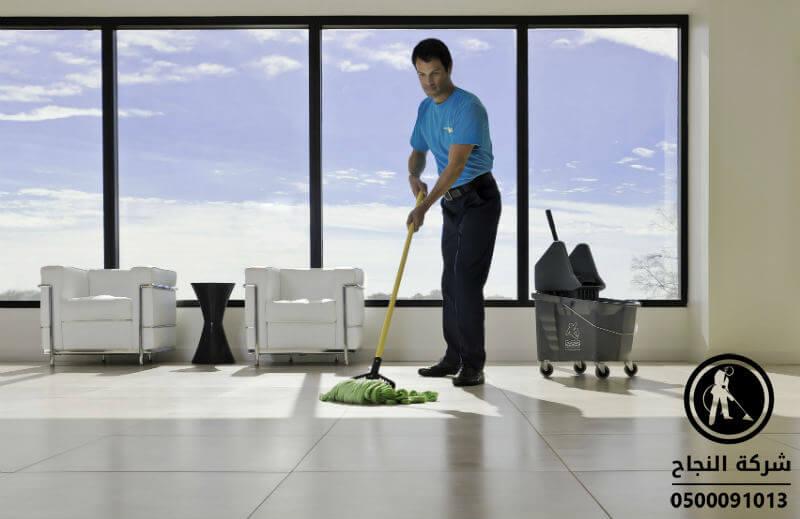 شركة تنظيف بالرياض, افضل شركة تنظيف بالرياض