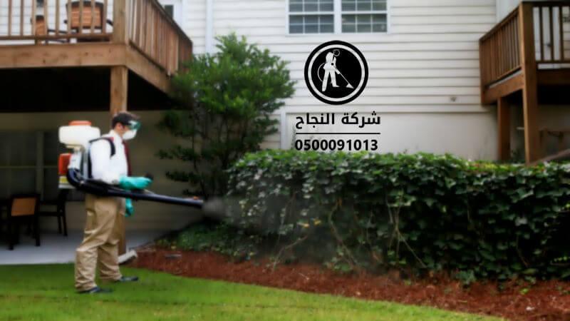 شركة رش مبيدات بالافلاج, شركة رش مبيدات بالأفلاج